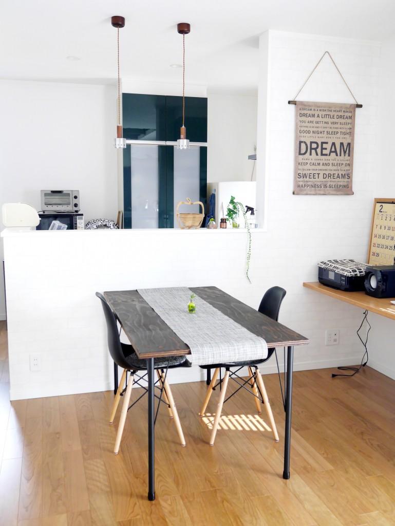 ダイニングテーブル カフェ風 DIY ダイニング アイアン脚