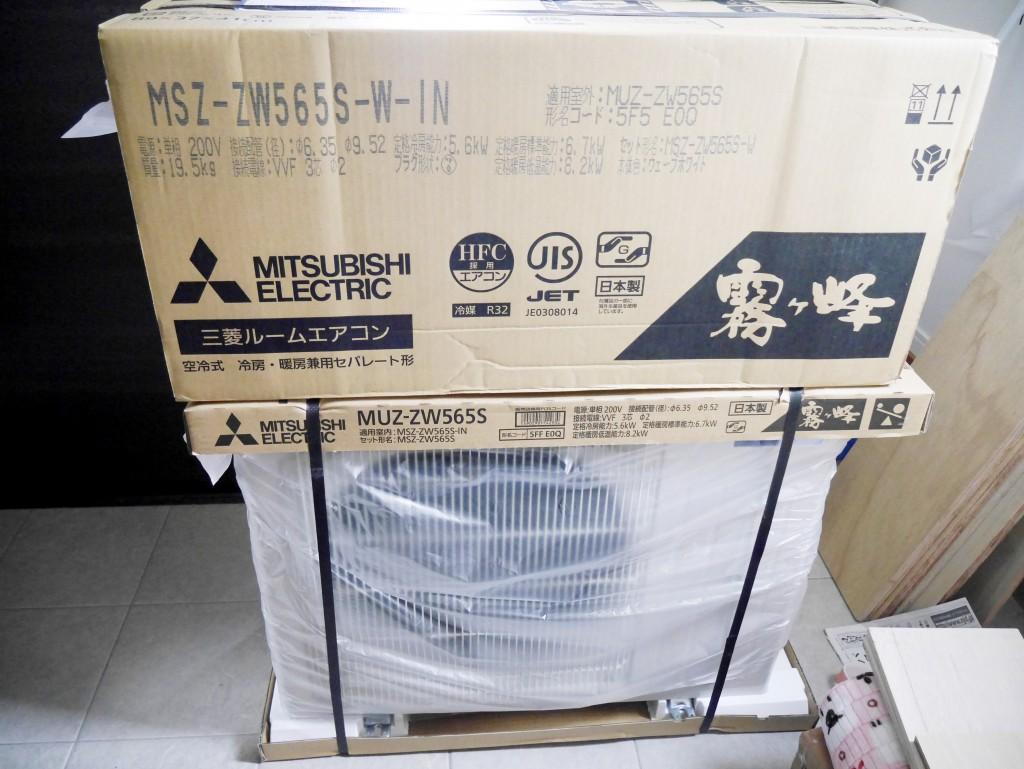 エアコン エアコン取り付け工事 エアコン業者 霧ヶ峰