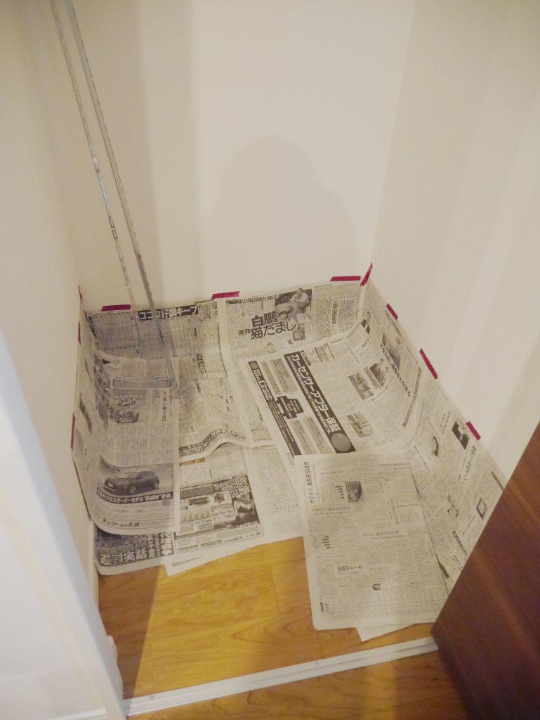 パントリー 0.5畳 DIY 可動棚 造作