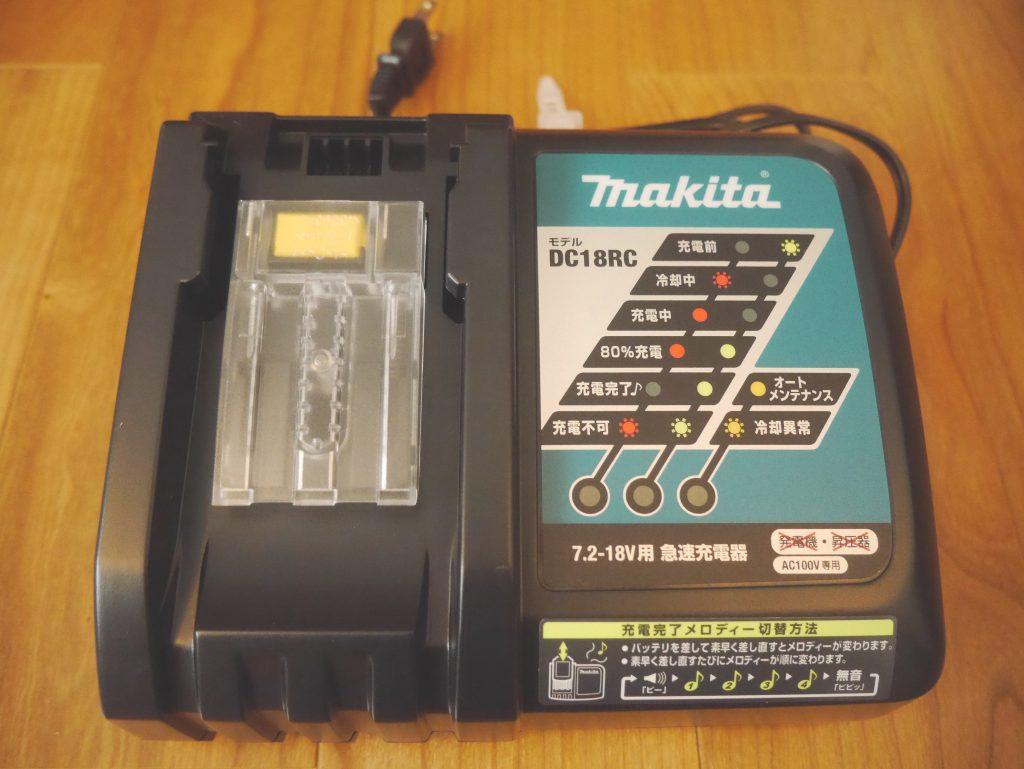 マキタ コードレス掃除機 CL182FDRFW 掃除機 家電