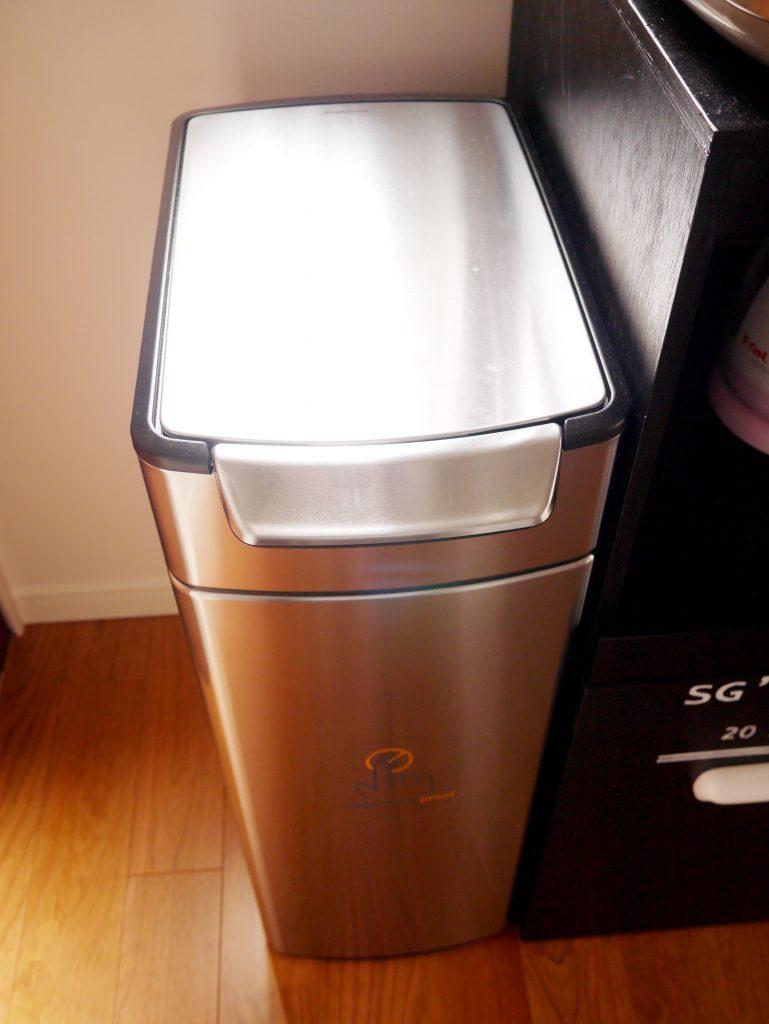 シンプルヒューマン ゴミ箱 キッチン 40L  simplehuman