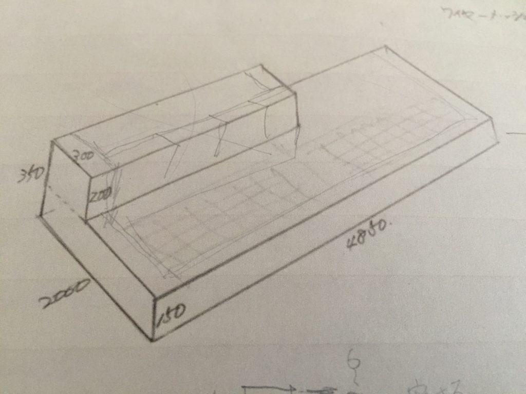 タイルデッキ 庭 DIY 外構 作り方