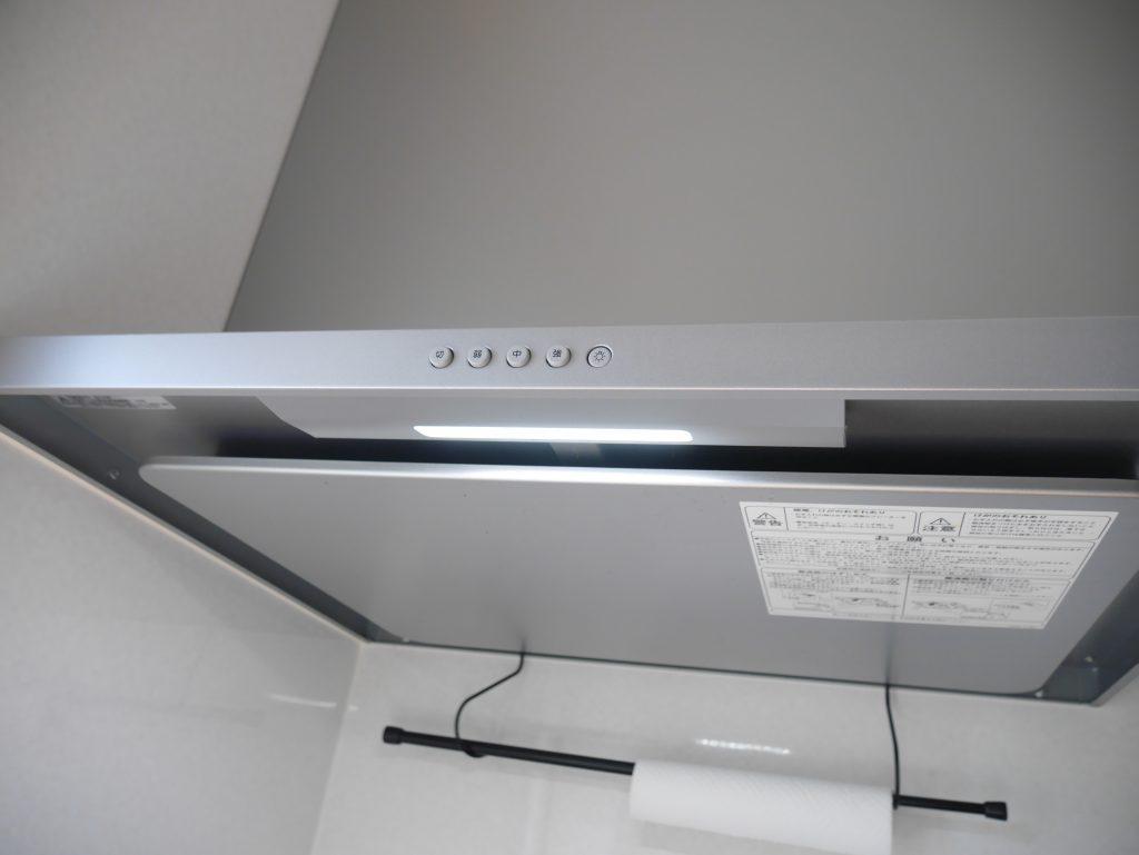 キッチン 照明 電球色 昼白色 ダウンライト