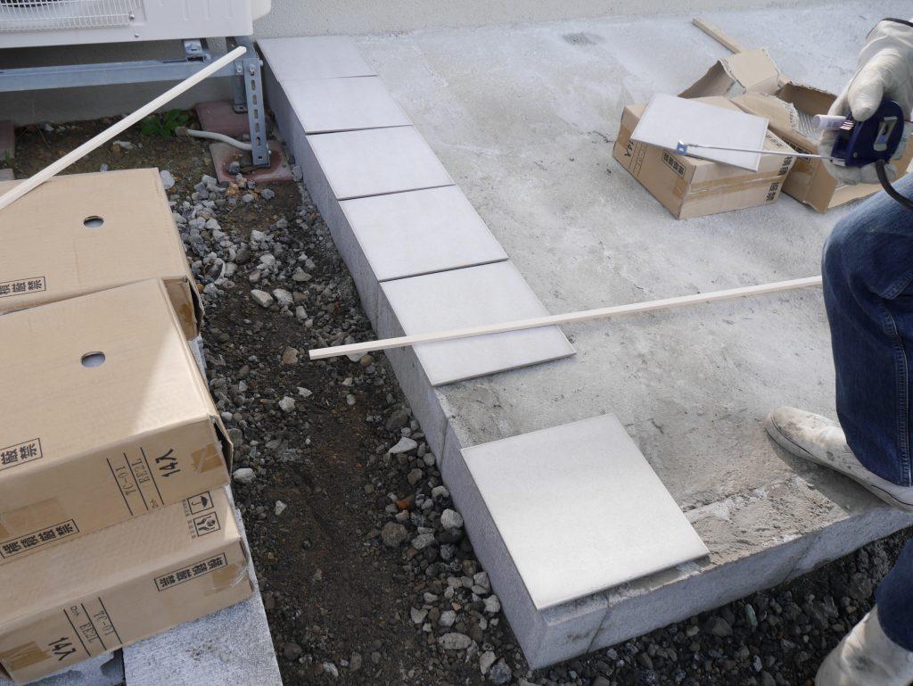 タイルデッキ DIY タイル貼り 庭 外構